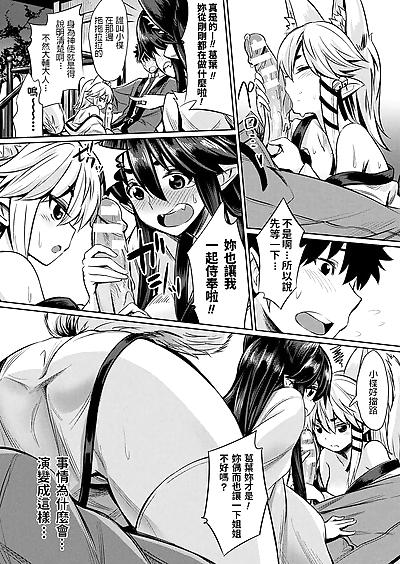 Kami-sama kara no Okurimono..