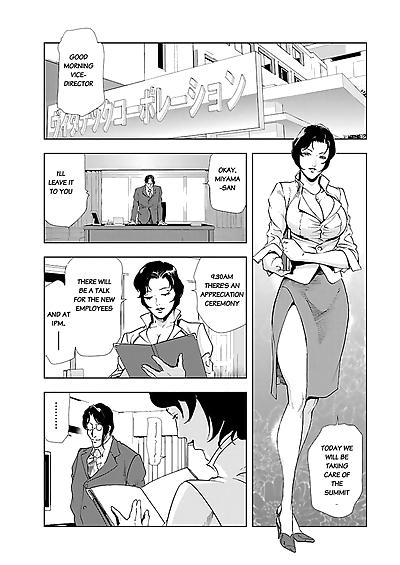 Nikuhisyo Yukiko chapter 9