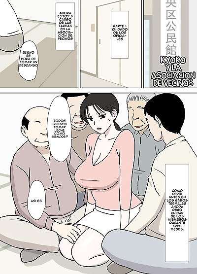 Urakan Dosukebe Oyaji to..