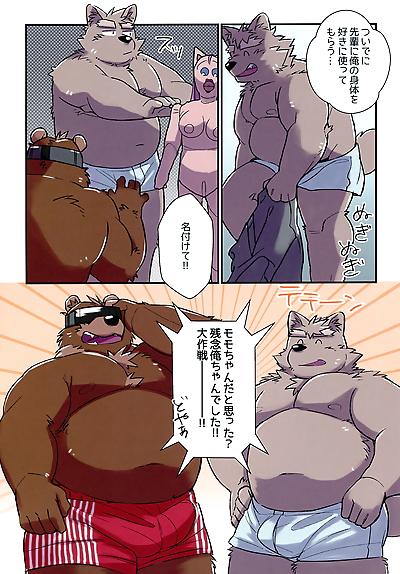 Kansai! Kemoket 6 Miwa..