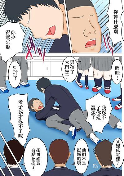 Spicaya Takeshi no Yabou..
