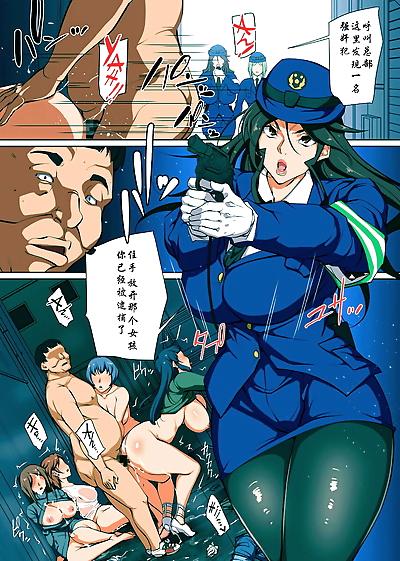 Execio Izuminoaru Donna Ko..