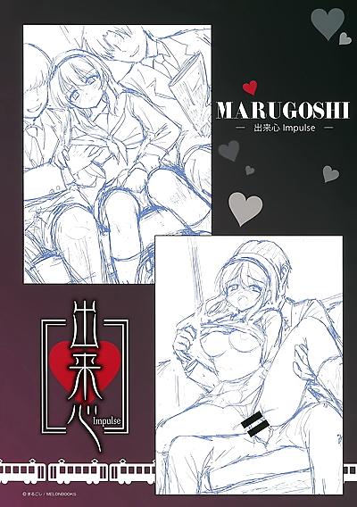 Kabushikigaisha Melonbooks..
