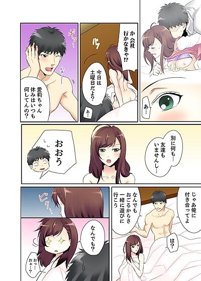 Tsukino Uta Kyou kara Ore..