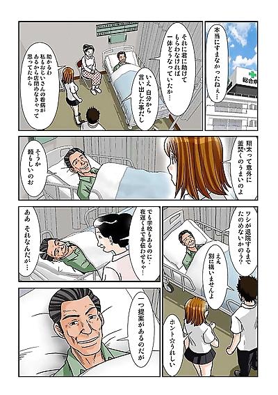 須藤謙..