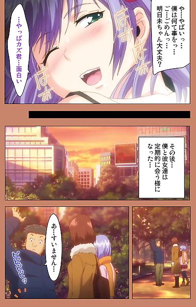 Shiomaneki Full Color seijin..