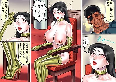 Naya Onna Kyoushi Bondage..