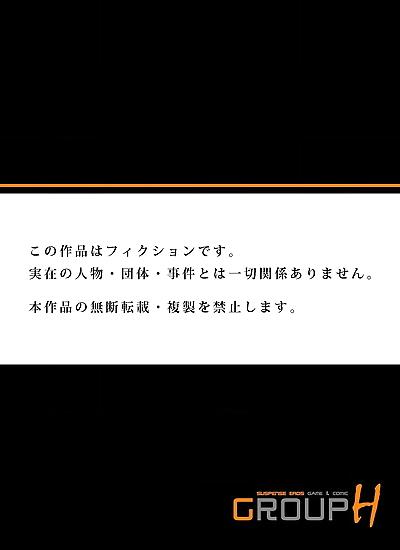 Nishikawa Kouto Shoutengai..