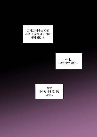 Marotix Mature Trap Korean