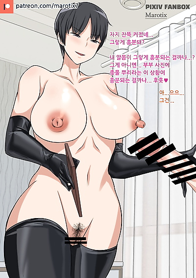 Marotix Mature Trap Korean -..