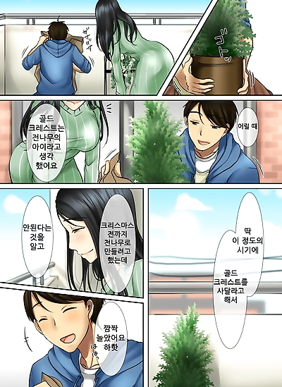WLHO Hana go Suki na Toshiue..