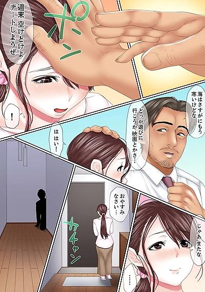 Korosuke Kono Furin wa Otto..