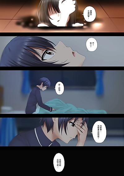 Ginhaha Kurumi to no Saikai..