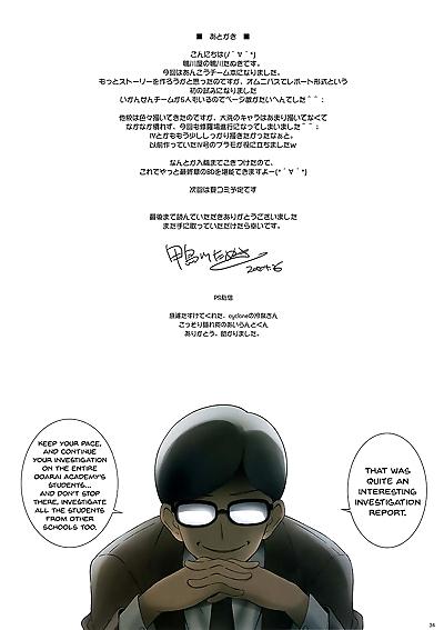 COMIC1☆13 Kamogawaya..