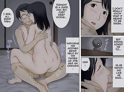 Atori Akinao Atori K Musuko..