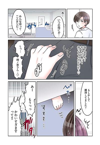 Sakura Shouji Desk no Shita..