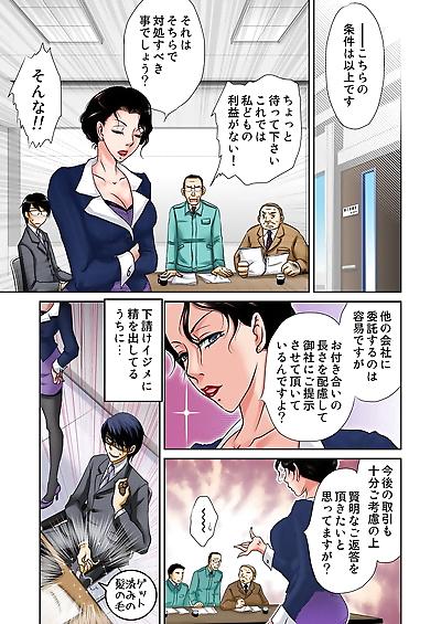 naisho Ijirare Ayatsuri..