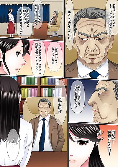 Korosuke Yuganda Fukushuu..