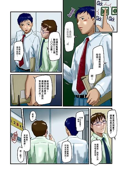 Kisaragi Gunma Cream..