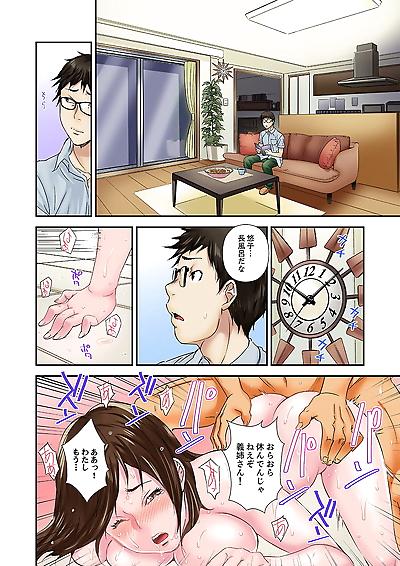 Sisei Tokei Watashi- Gitei..