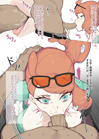 Yanje Sonia Pokémon Manga..