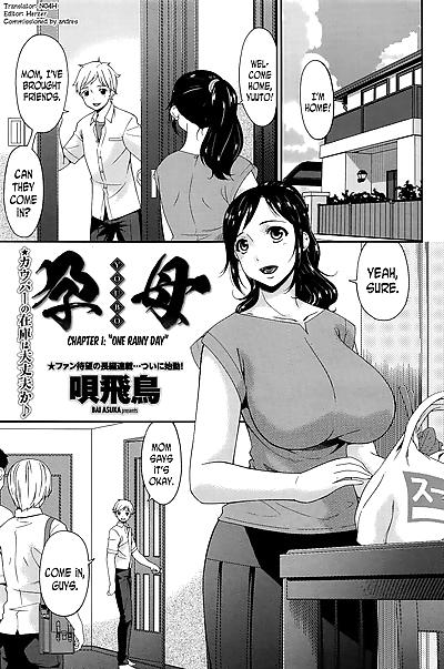 Youbo - Impregnated Mother