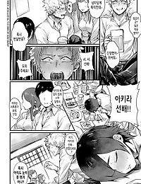 Senpai Sore wa Hansoku desu! - 선배 그거는 반칙이잖아요!