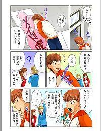 Otona no Bunbougu ~ Itazura Shicha Damee!! 5 - part 2