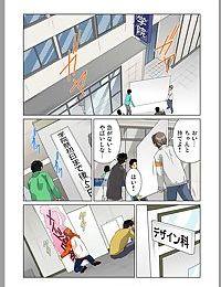 Otona no Bunbougu ~ Itazura Shicha Damee!! 5