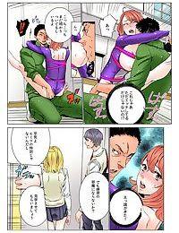 Doumou Komon~Leotard ni Shinobiyoru Kiba - part 4