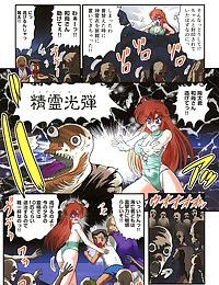 Seirei Tokusou Fairy Saber RF - Ryoujoku Gokko - part 2