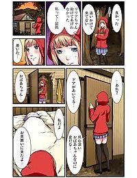 Otona no Douwa ~Akazukin-chan