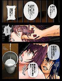BUTAJIRU ~Mesu Aji~ 1 - part 2