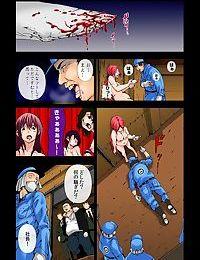 BUTAJIRU ~Mesu Aji~ 2 - part 2