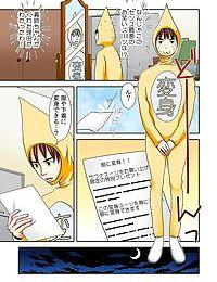 Pants ni Henshin! Anoko no Hadaka ni Micchakuchuu Watashi- Shitagi ni Itazura sareteru no! 1