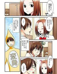 Pants ni Henshin! Anoko no Hadaka ni Micchakuchuu Watashi- Shitagi ni Itazura sareteru no! 2 - part 2