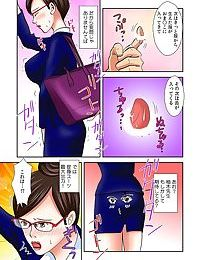 Pants ni Henshin! Anoko no Hadaka ni Micchakuchuu Watashi- Shitagi ni Itazura sareteru no! 2