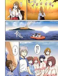 Matsutake Shima ~ Kin ni Okasareta Jijii-tachi ni Tanetsuke Sarete... 2 - part 4