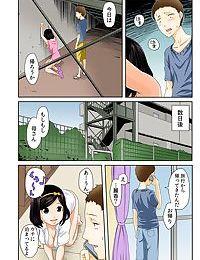 Perohame Saiminjutsu! ~Namaiki na Imouto yo- Inu ni Naare! ~ - part 2