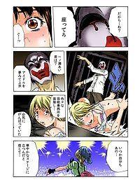 Do Re Ni Shi Yo U Ka Na ~Kyousei Shuuyou! Kichiku Pierrot no Choukyou Kangoku