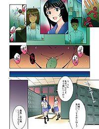 Hirake! Mata! ~Saitei Kimo Kyoushi ga Joseito-tachi o Omocha ni Shite Asondemita~