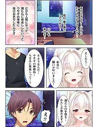 Ubu na Musume ni Yokujou Shite Shimatta Boku to Kozukuri o Onedari Suru Kanojo