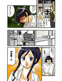 Hakkyou Mentalism ~Ochita Yougo Kyoushi~
