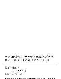 コレはDL禁止!..