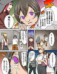 Kimoota no Fukushuu - Saimin NTR Harem
