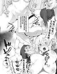 Manga Sick
