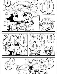 金剛型 2 - part 2