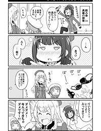 高雄型 2 - part 14