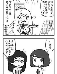 高雄型 2 - part 24