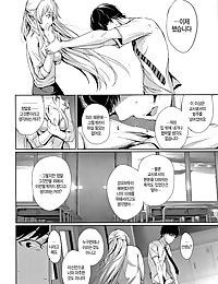 Kimi Omou Koi - I think of you. │ 당신만을 생각하는 사랑 - part 8